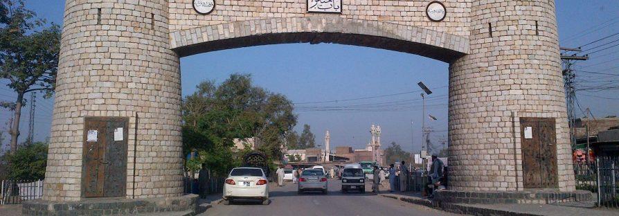 mxcppakistan-Peshawar